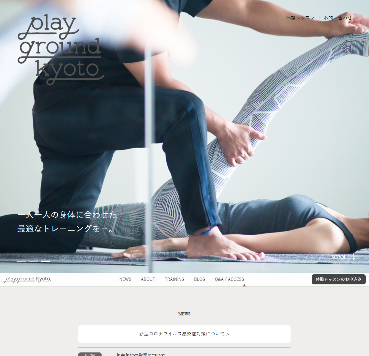 """<span class=""""title"""">playgroundkyotoの口コミや評判</span>"""