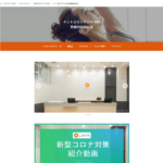 LAVA京都四条烏丸店の口コミや評判